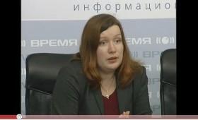 """Наталия Стаднийчук: """"За большим количеством проблем мы не видим решения"""""""