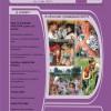 Актуально: успішні практики розвитку громад та благодійності