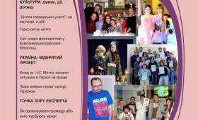 """""""НДО-Інформ"""" №2 (49), 2013"""