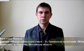 Василенко Микола – потрібна консолідація всіх сил для вирішення спільних проблем