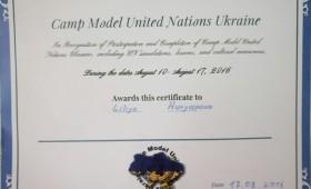 Молодь і делегація ООН