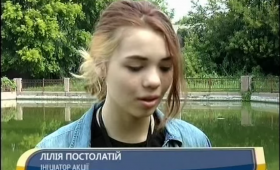 Молодь Кропивницького зробила крок до чистоти свого міста