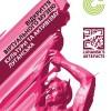 В Україні створили перший віртуальний музей культури і активізму