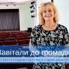 """""""Завітали до громади"""": випуск №4"""