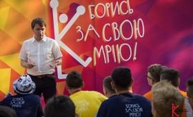 Децентралізація в Україні*