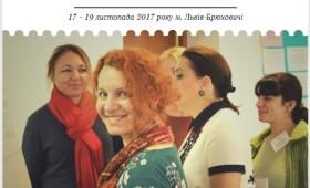 """Матеріали національної конференції """"Соціальна анімація для розвитку культури та громад-3"""""""
