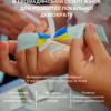 Матеріали національної конференції «Можливості закладів культури в громадянській освіті жінок для розвитку локальної демократії»