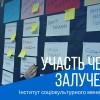Комунікативна зустріч смт. Павлиш, Кіровоградська область