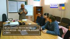 Валентина Чугуєвець: «21 століття – це зовсім інший світ»