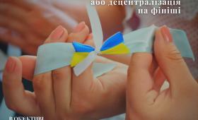 "Бюлетень ""НДО-Інформ"" №2(59)"