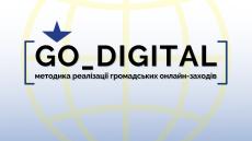 Go digital – методика реалізації громадських онлайн-заходів