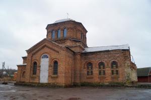 рат церква