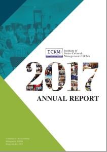 An.report_2017