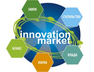 Innovation_market_small_logo