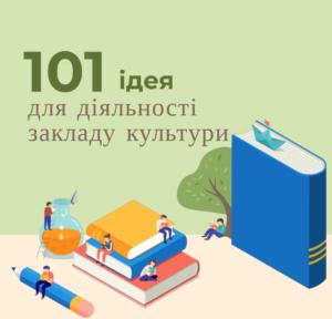 Bezymyannyj-1-300x288